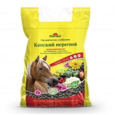 Удобрение конский перегной гранулированный  2 кг