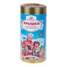 """Металлическая крышка для закатки """"Москвичка"""""""