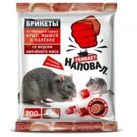 """Брикеты  от крыс и мышей со вкусом копченого мяса """" Наповал"""" 200г"""