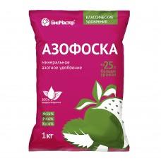 Удобрения  Азофоска  1 кг
