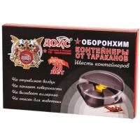 Контейнеры от тараканов  ДОХС  6 шт