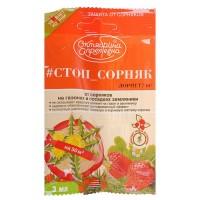 Метёлки для уборки пыли
