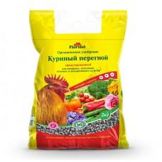 Удобрение куриный перегной гранулированный  2 к