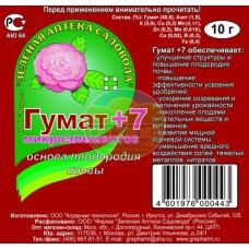 Гумат+7    10 гр