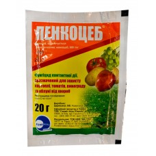 Пенкоцеб    20 гр