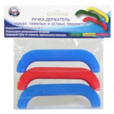 Ручка-держатель для тяжелых и острых предметов 3шт