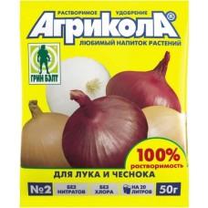 Агрикола  №2 (лук , чеснок)   50 гр