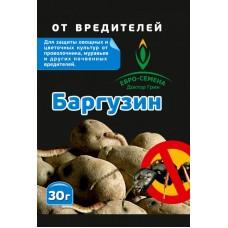 Баргузин   30 гр