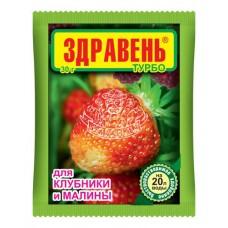 Здравень   (клубника)   30 гр