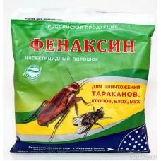 Фенаксин - от тараканов,клопов,блох и мух   125г
