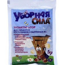 "Биоактиватор для септиков ""Уборная сила""   75гр."