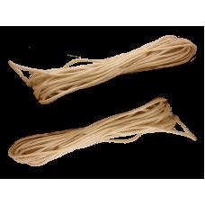 Верёвка 20м белая  №8