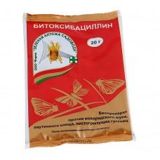 Битоксибацилин  20 гр