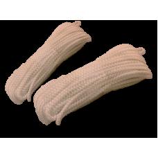 Верёвка белая №5  20мет