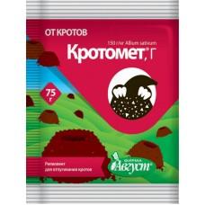 Кромомет   75 гр