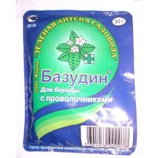 Базудин   30 гр
