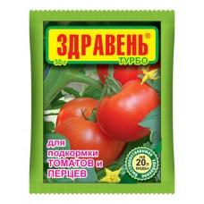Здравень   (перец,томат)   30 гр