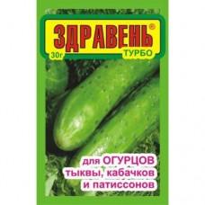 Здравень   (огурец)   30 гр
