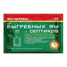 Средство для выгребных ям и септиков Доктор Робик 109     75г