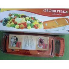 Набор для резки  (овощерезка, держатель,емкость)  6 насадок