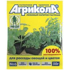 Агрикола   №6  (рассада)   50 гр