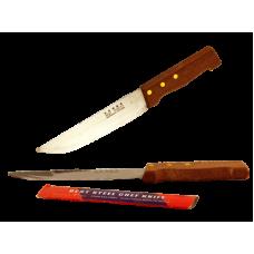 Кухонный большой нож