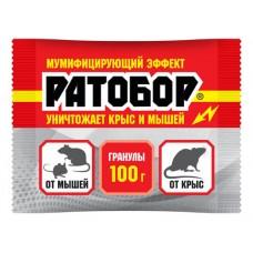 Гранулы от крыс и мышей   РАТОБОР   100 г