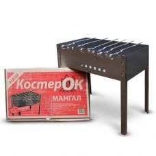"""Мангал складной """"Костерок"""""""