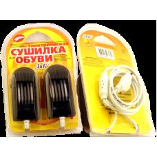 """Сушилка для обуви  """" ДИК"""""""