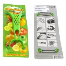 Нож универсальный для овощей и фруктов