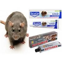 Средство от крыс и мышей